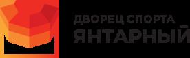 amberarena.ru