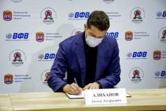 Во дворце спорта «Янтарный» подписано трехстороннее соглашение о развитии в регионе пляжного волейбола