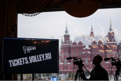 Началась продажа билетов на матчи Чемпионата мира по волейболу FIVB 2022