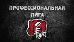 Дворец спорта «Янтарный» станет площадкой для международного турнира по рукопашному бою