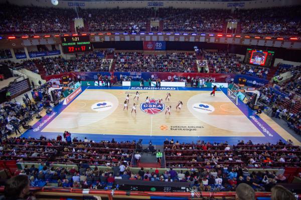 Аренда главной арены