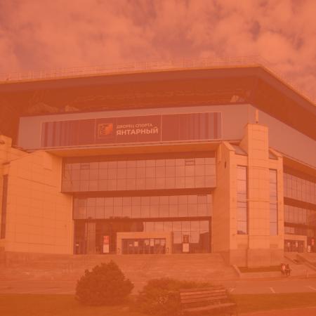 Корпоративные события во дворце спорта «Янтарный»